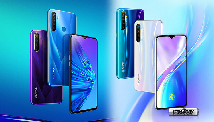 Latest Smartphones Price In Nepal: Updated July 22, 2020