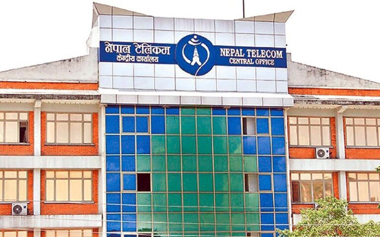 Nepal Telecom announced SEE student offer for SEE graduates 2077