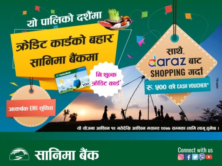 Sanima Bank Offers Free Credit Card on the occasion of Dashain